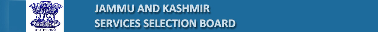 JKSSB Patwari Exam  20th and 25th of December 2015